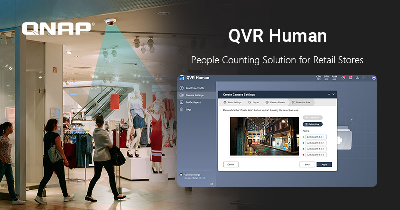 A QNAP bemutatta a QVR Human alkalmazást