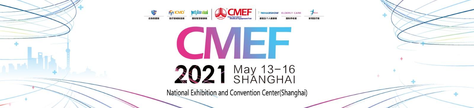 Az FSP bemutatja a legújabb orvosi tápegységeit a 2021-es CMEF kiállításon